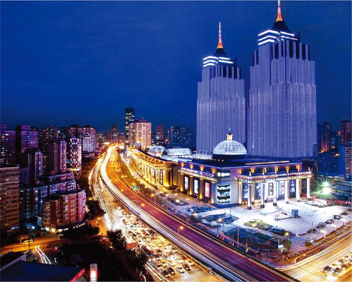 上海(月星)环球港