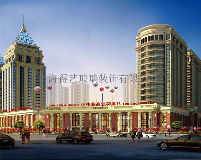 徐州(淮海)环球港