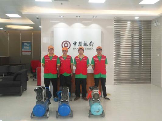 中国银行空气净化服务