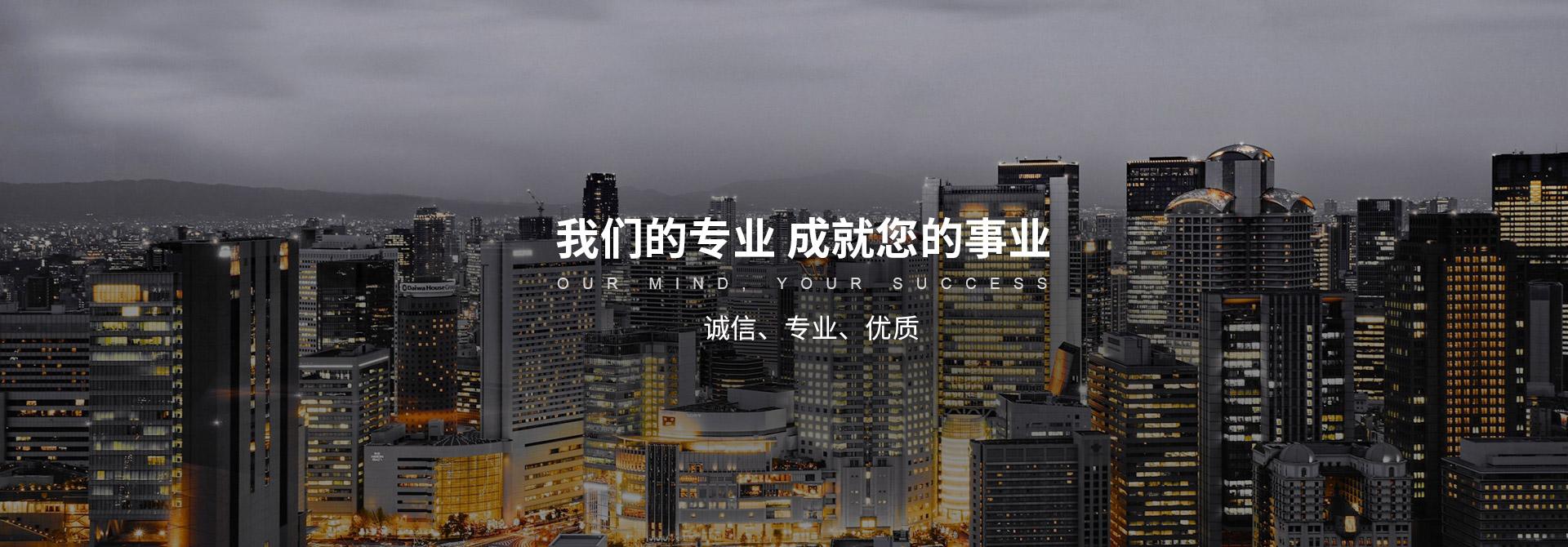 上海新嘉华会计师事务所有限公司