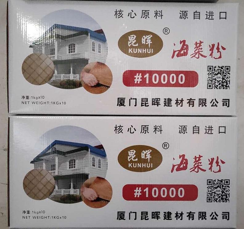 海菜粉品牌