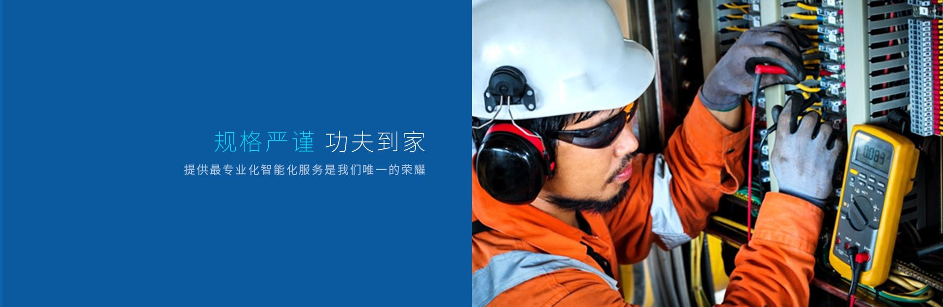上海泰荣智能科技有限公司