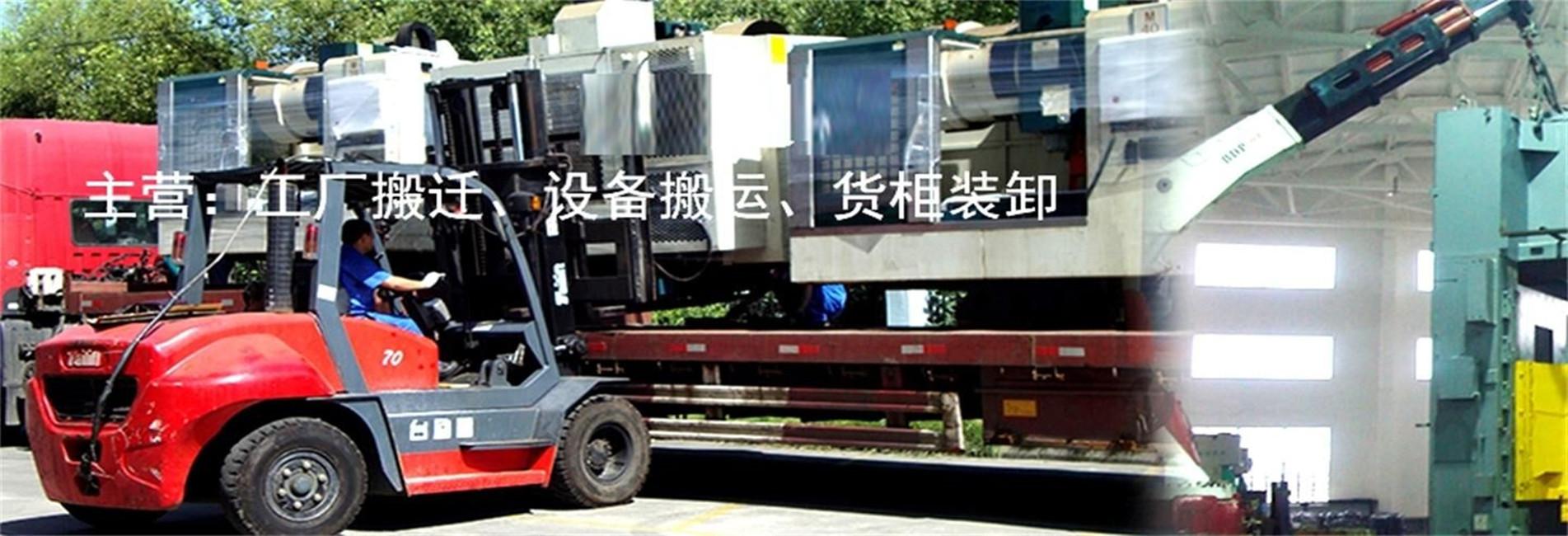 上海吊车出租价格_上海腾熙装卸有限公司