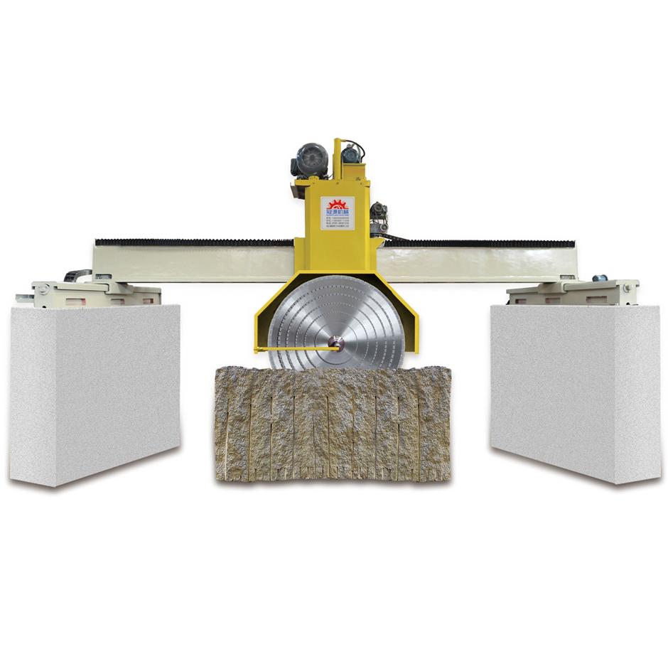 GY-2500/2800/3200 桥式液压切石机