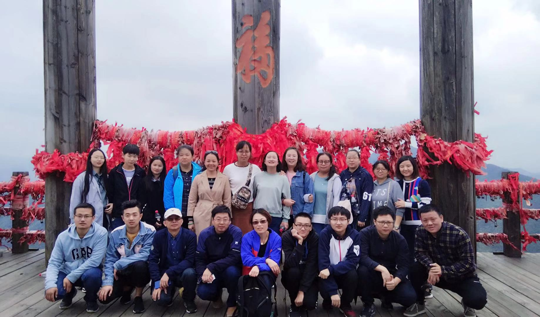上海鈸樂詩員工旅游