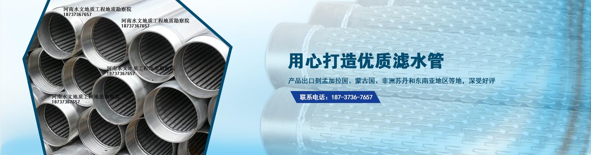 不锈钢石油筛管