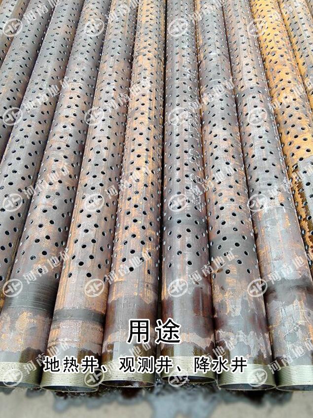 圆孔滤水管
