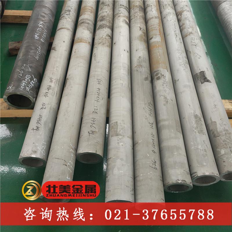 镍基合金管