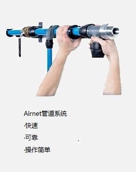 昆西Airnet管道系統