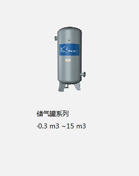 昆西儲氣罐