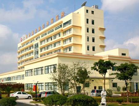 浦东新区中医医院