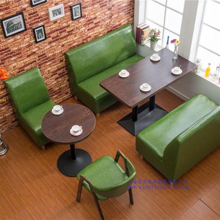 港式休闲餐厅卡座沙发
