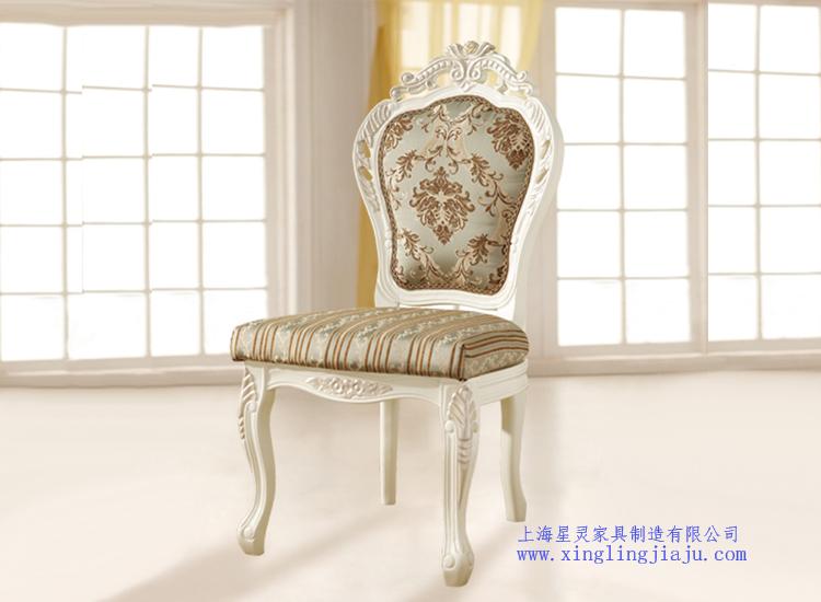 酒店宴会厅实木餐椅