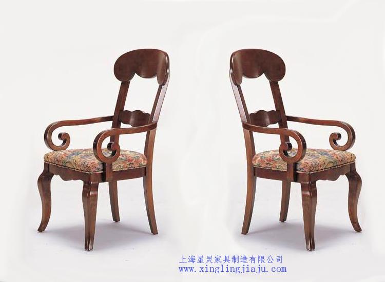 单人带扶手实木休闲餐椅