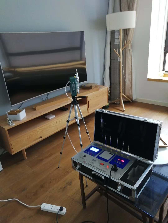 中海瀛台二期室内空气检测