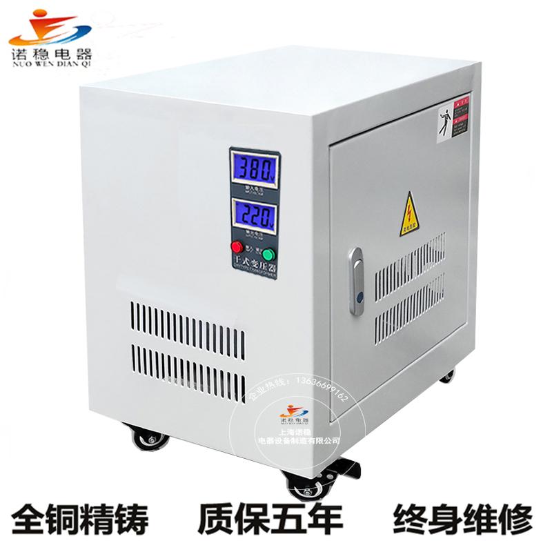 升压变压器380v/升415v