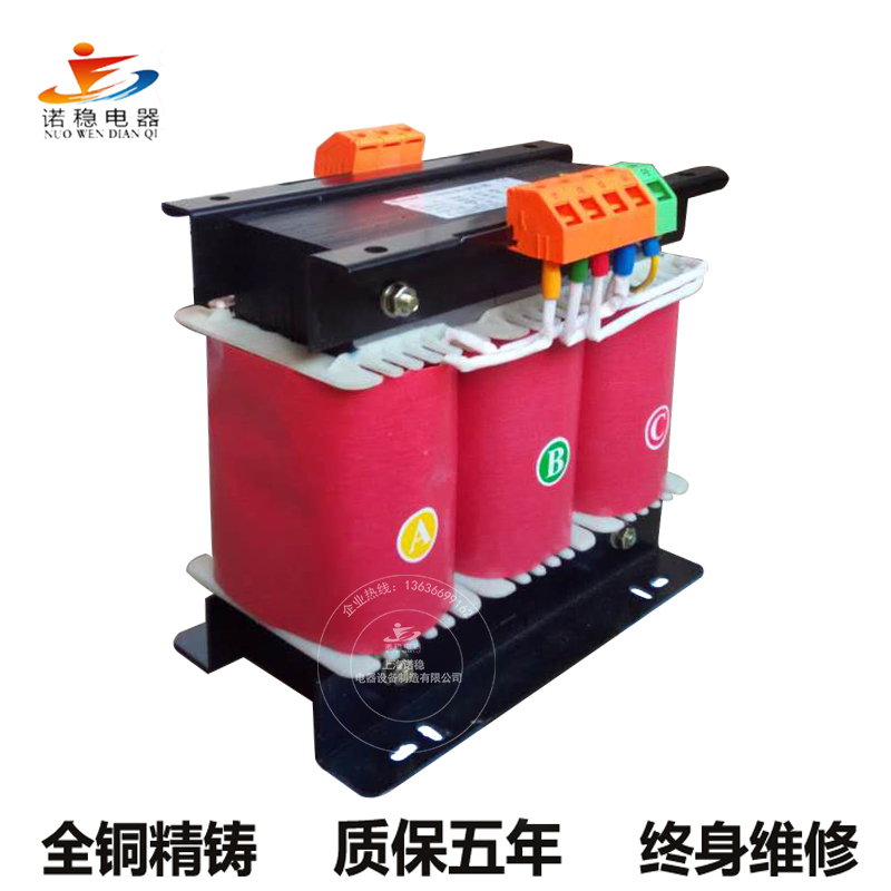 三相变压器SBK380v转690v