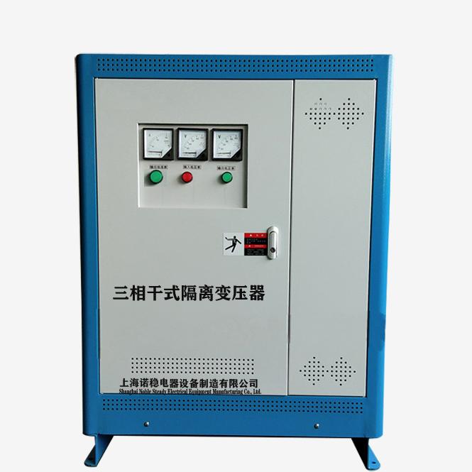 250KVA变压器