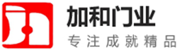 上海加和门业有限公司