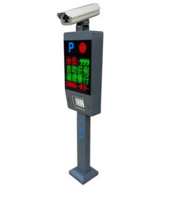 智能停车管理系统