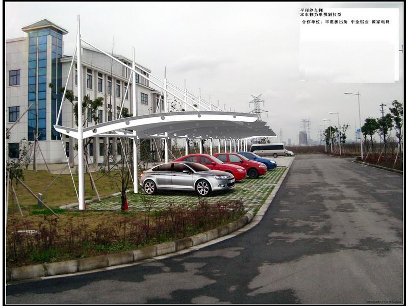 福建膜结构停车棚