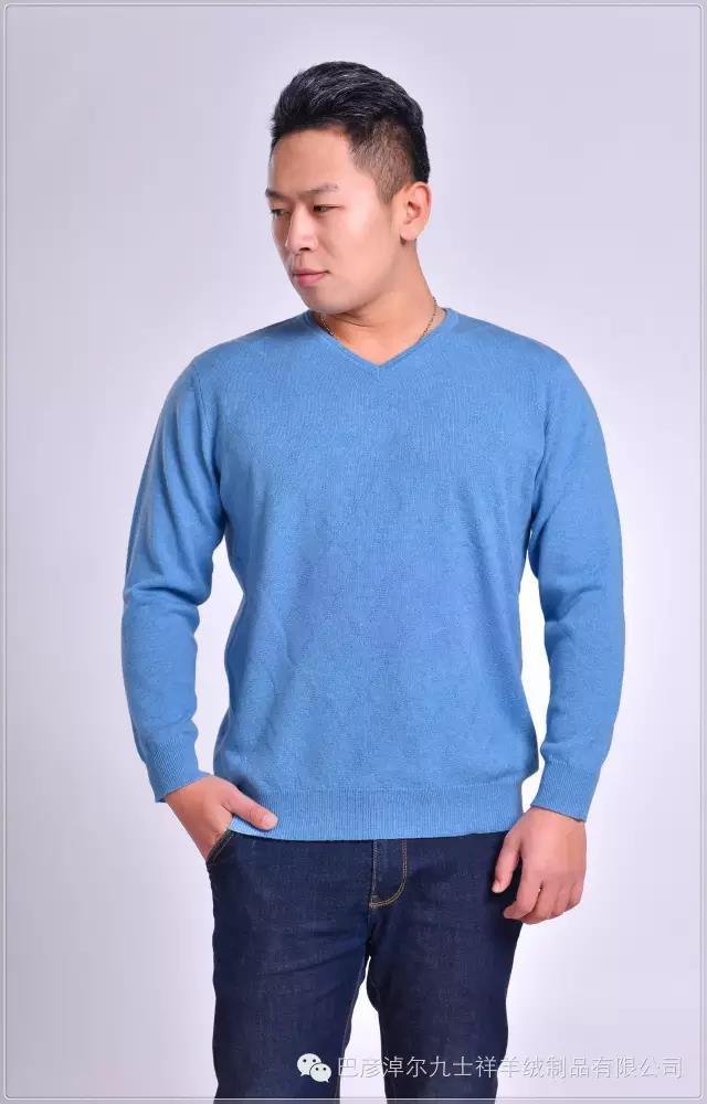 羊绒衫、羊毛衫洗护保养小技巧