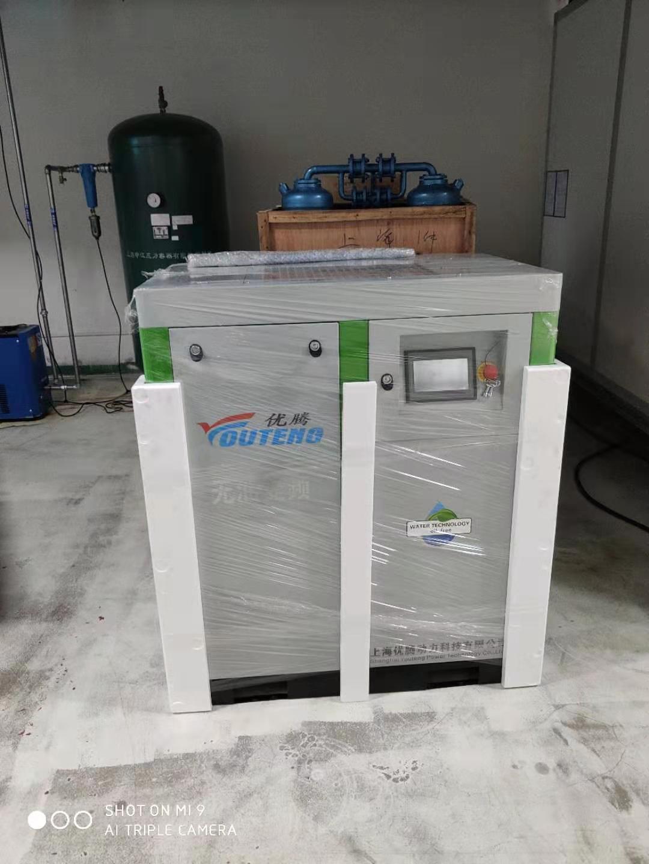 无油水润滑螺杆式空气压缩机