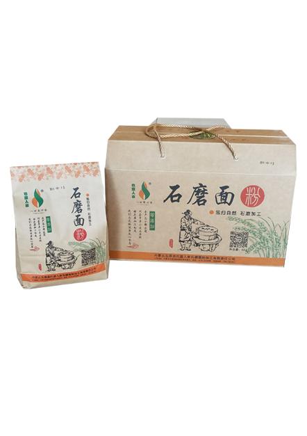石磨面礼盒