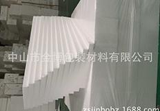 广东EPS泡沫板厂家