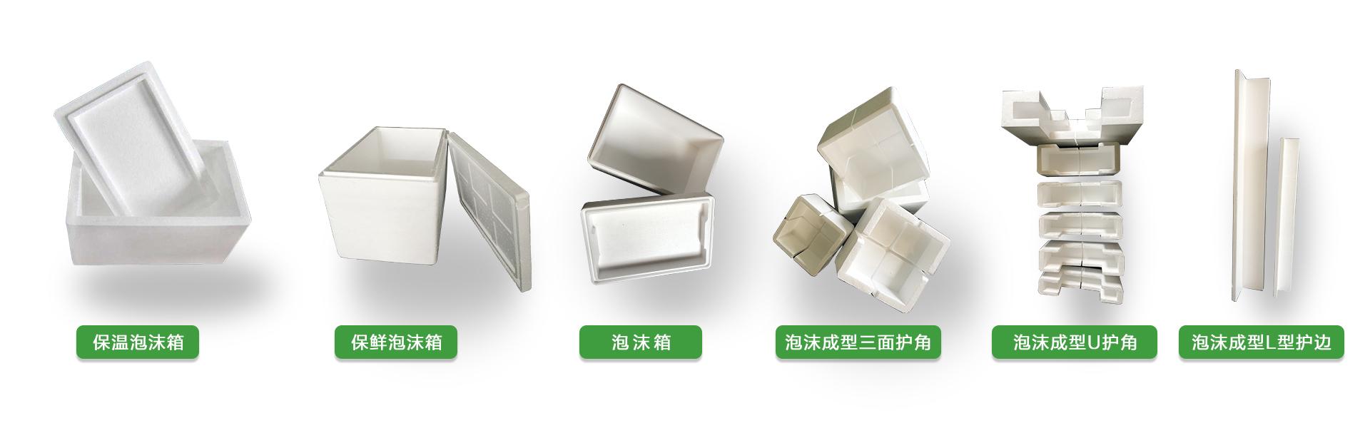 中山EPE珍珠棉厂家
