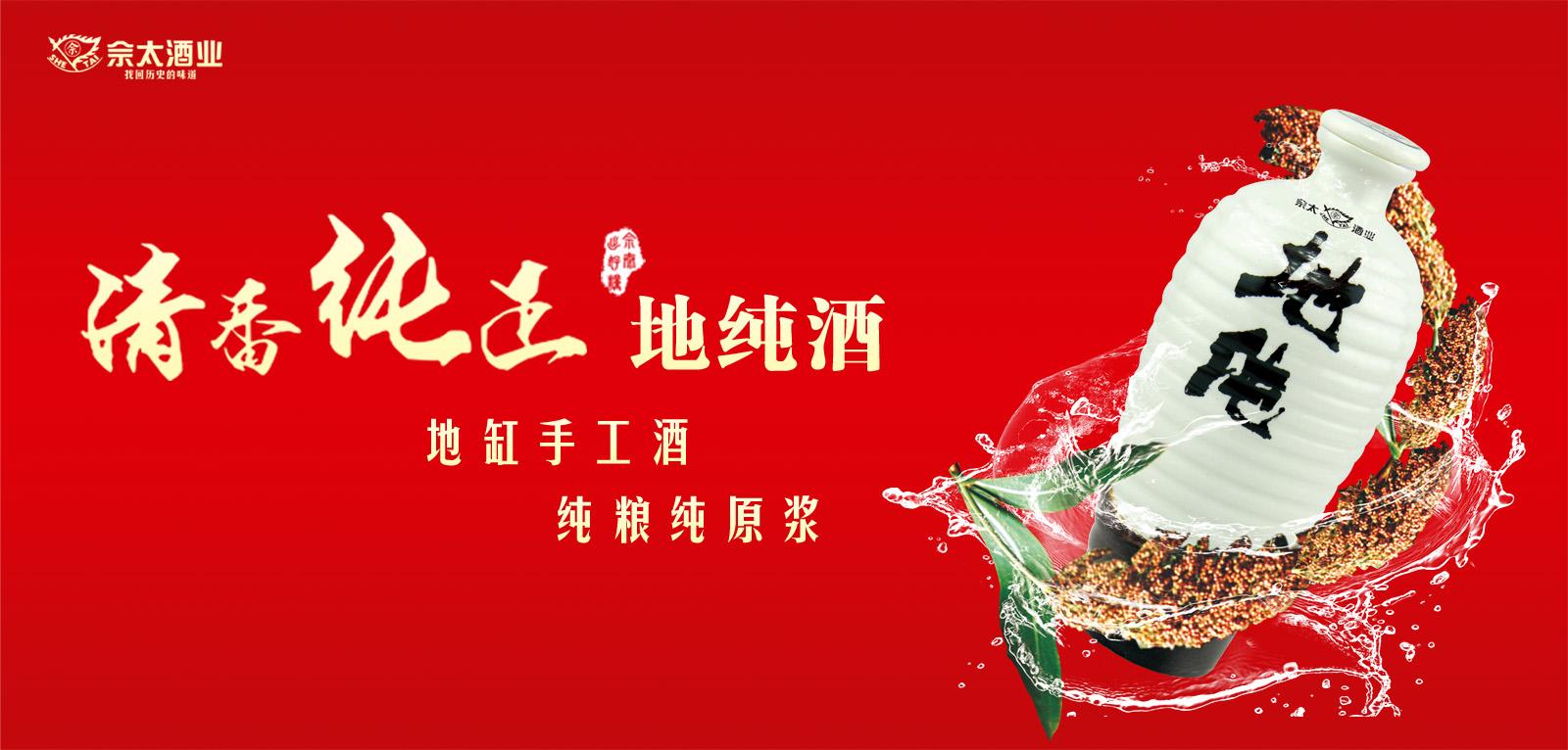 """佘太酒业党支部庆祝中国共产党成立99周年暨""""七一""""表彰会"""