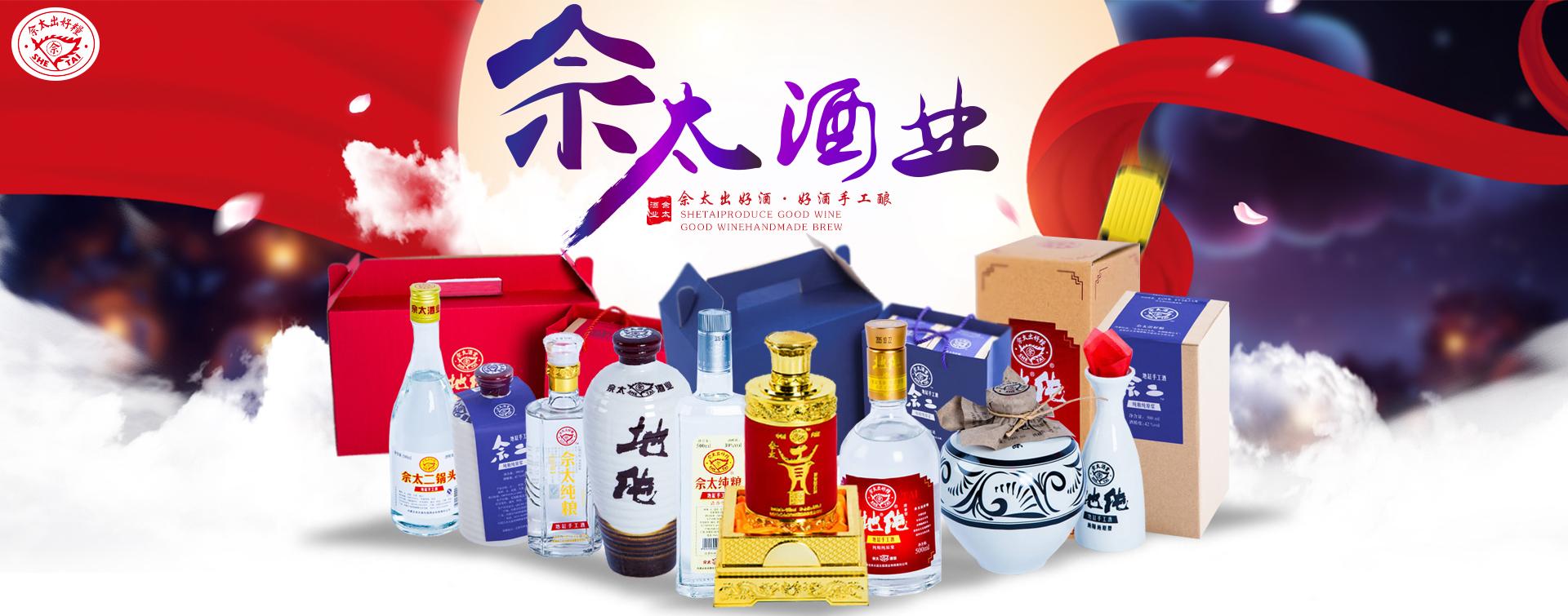你知道白酒分为几种香型吗?