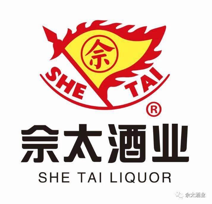 AG真人酒业2019第一期清华大讲堂经销商专题培训