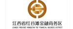 江西省红谷滩金融商务区