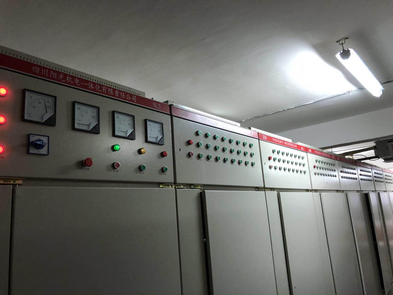 控制柜安装