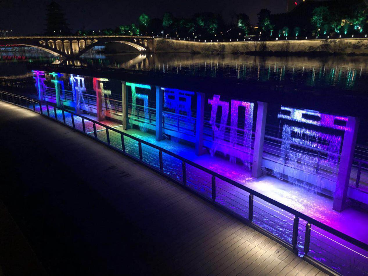 遂宁联盟河两岸照明及光影艺术工程