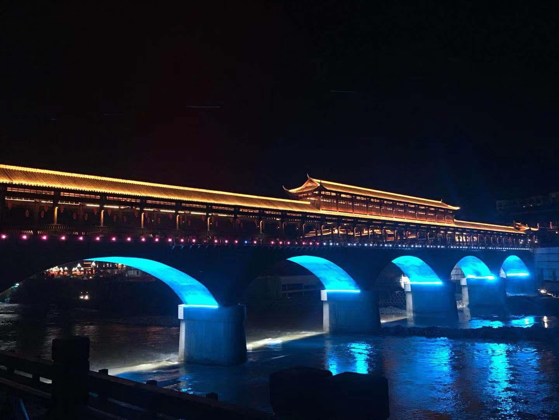 達州市宣漢縣巴山大峽谷風景區多媒體水舞秀亮燈儀式