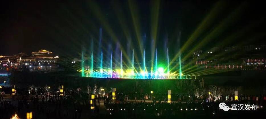 四川省第十届乡村文化旅游节圆满开幕