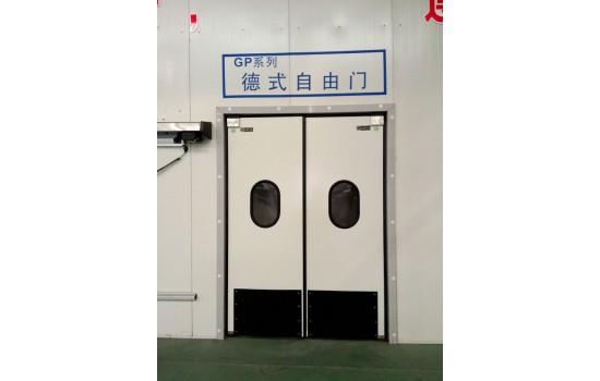 自由防撞門