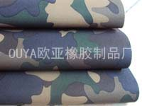 CR (Neoprene) fit camouflage cloth