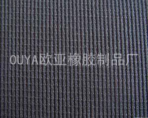 SBR+T stair cloth