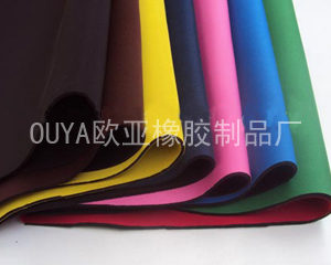 SBR+ various colors N super elastic cloth