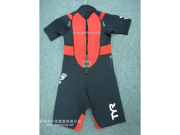 Diving suit - short sleeve