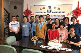 热烈庆祝上海澳博集团成立20周年