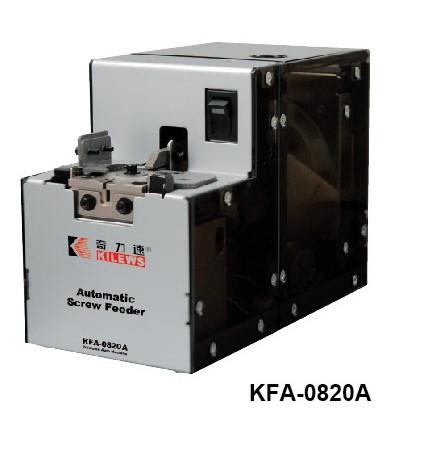 KFR-0820、0850