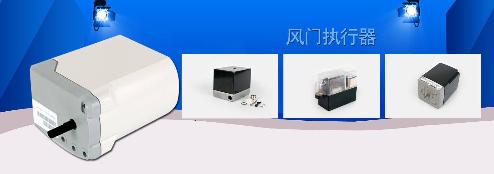 亞遊(福建)燃烧设备有限公司