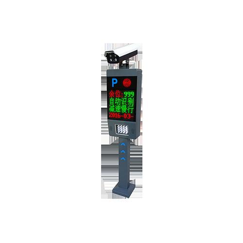 LPR6400新型车牌识别一体化系统