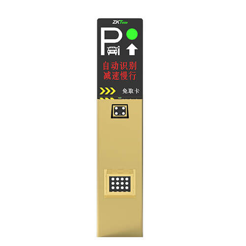 LPR6600车牌识别一体机