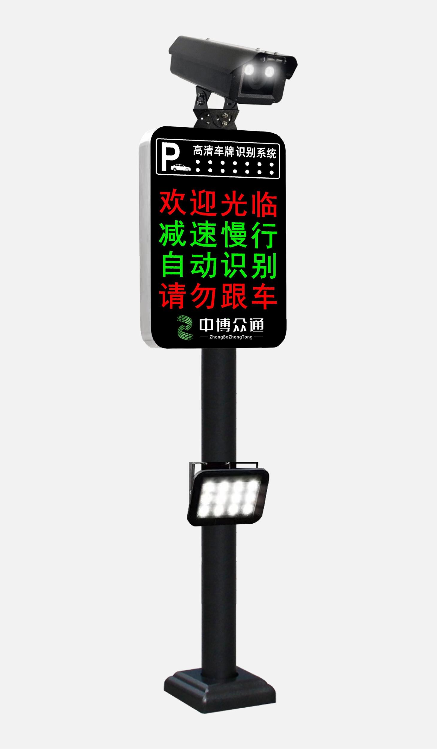 中博众通ZBSPR-70