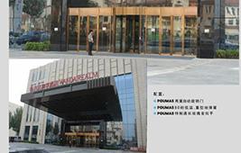 应用案例—哈尔滨哈西万达嘉华酒店